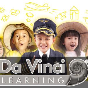 [直播]達文西學習台線上看-台灣電視實況DaVinCi Learning Live