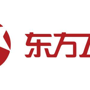 [直播]東方衛視線上看實況-中國上海電視Dragon TV Live