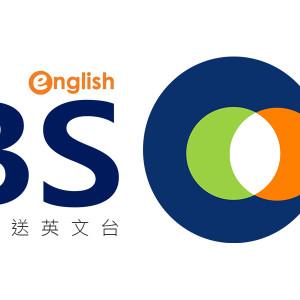 [直播]EBS英文台線上看-韓國電視實況EBS English Live