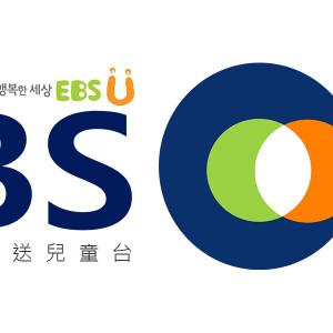 [直播]EBS兒童台線上看-韓國電視實況EBS U Kids Live