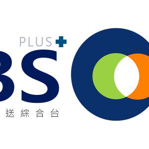 [直播]EBS綜合台線上看-韓國電視實況EBS Plus Live