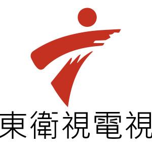 [直播]廣東衛視線上看實況-中國廣東電視GDTV Live