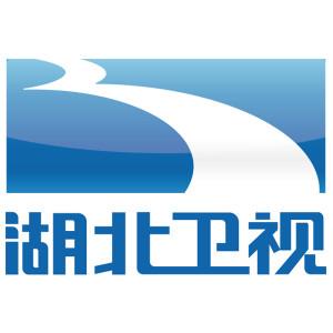[直播]湖北衛視線上看實況-中國湖北電視HBTV Live