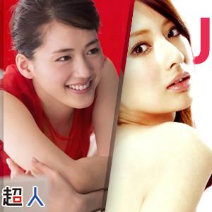 日本電視線上看