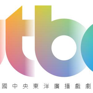 [直播] JTBC戲劇台線上看-韓國電視實況 JTBC Drama Live