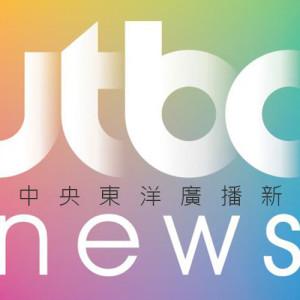 [直播] JTBC新聞台線上看實況-韓國電視實況JTBC News Live