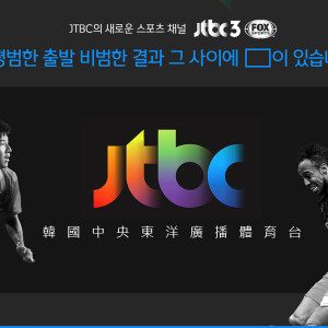 [直播] JTBC體育台線上看-韓國電視實況FOX Sports Live