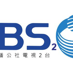 [直播]KBS2電視台線上看-韓國電視實況KBS TV Live