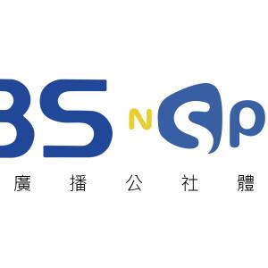 [直播]KBS體育台線上看-韓國電視實況KBSN Sports Live