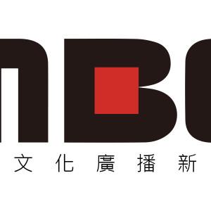 [直播]MBC新聞台線上看-韓國電視實況MBC News Live