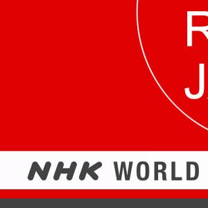 [直播]NHK國際台線上看-日本電視實況NHK World Live