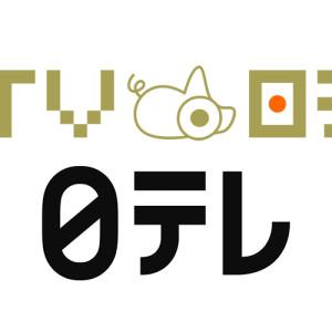 [直播]日本電視台線上看-日本網路電視實況Nippon NTV Live
