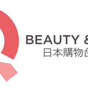 [直播]QVC購物台線上看-日本電視實況QVC TV Live