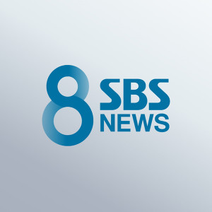 [直播]SBS新聞台線上看-韓國電視實況SBS News Live
