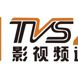 [直播]南方衛視線上看實況-中國廣東電視TVS Live