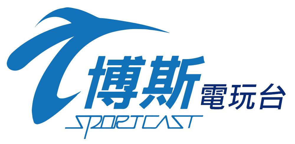 [直播]博斯電玩台線上看-台灣電視實況SPORTCAST GAMES Live
