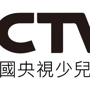 [直播]中國央視少兒台線上看實況-CCTV14 Live