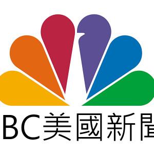 [直播]CNBC新聞台線上看-美國電視實況CNBC NEWS Live