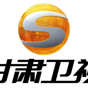 [直播]甘肅衛視線上看實況-中國甘肅電視GSTV Live