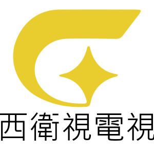 [直播]廣西衛視線上看實況-中國廣西電視GXTV Live