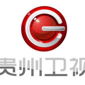 [直播]貴州衛視線上看實況-中國貴州電視GZSTV Live