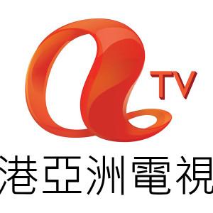 [直播]亞洲電視台線上看-香港電視實況HKATV Live