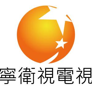 [直播]遼寧衛視線上看實況-中國遼寧電視INTV Live