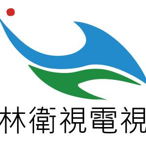 [直播]吉林衛視線上看實況-中國吉林電視SCTV Live