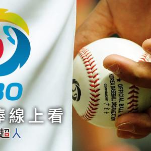 [直播]韓國職棒線上看-南韓棒球聯賽網路實況頻道 KBO Live