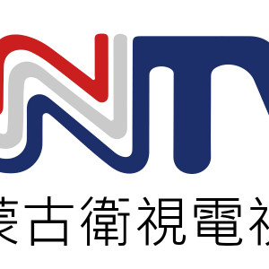 [直播]內蒙古衛視線上看實況-中國蒙古電視NMTV Live