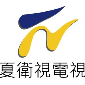 [直播]寧夏衛視線上看實況-中國寧夏電視NXTV Live