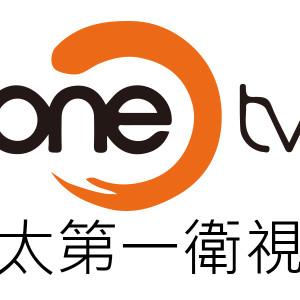 [直播]亞太第一衛視線上看-香港電視實況One TV Live