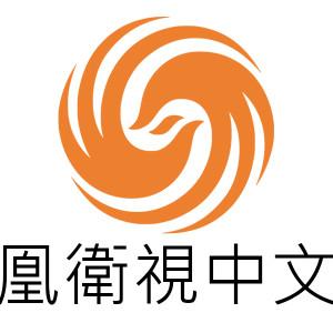 [直播]鳳凰衛視線上看-香港電視實況PHTV Live