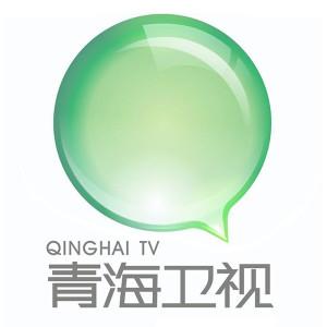 [直播]青海衛視線上看實況-中國青海電視QHTV Live