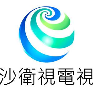 [直播]三沙衛視線上看實況-中國三沙電視SANSHA TV Live