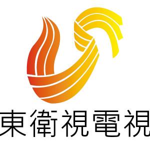 [直播]山東衛視線上看實況-中國山東電視SDTV Live