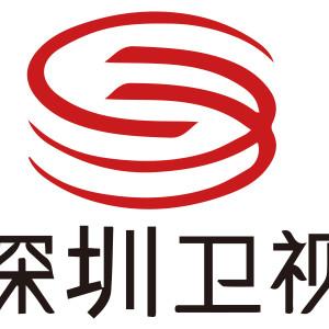 [直播]深圳衛視線上看實況-中國深圳電視SZTV Live