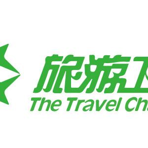 [直播]旅遊衛視線上看實況-中國海南電視TCTC Live
