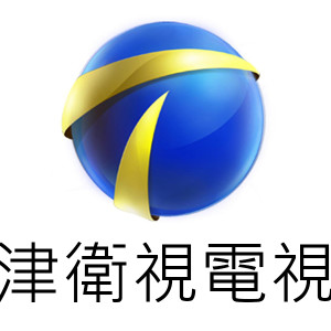 [直播]天津衛視線上看實況-中國天津電視TJTV Live