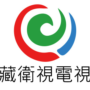 [直播]西藏衛視線上看實況-中國西藏電視XZTV Live