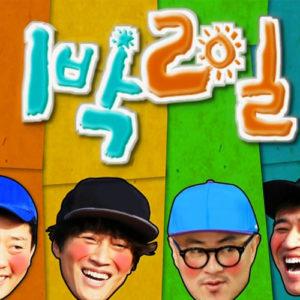 [韓綜]兩天一夜線上看-KBS實境秀直播2Days & 1Night Live