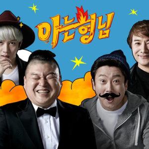 [韓綜]認識的哥哥線上看-JTBC實境秀直播Ask Us Anything Live