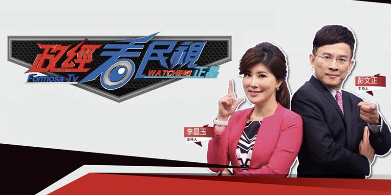 jeng-chinon-ftv