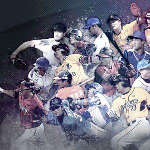 [線上看]2017 中職日職對抗賽直播-台日棒球賽實況 PRO Baseball Match Live