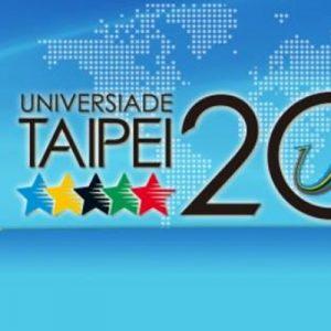 [實況]台北世大運棒球賽直播-緯來體育台網路電視轉播 Universiade Taipei Live