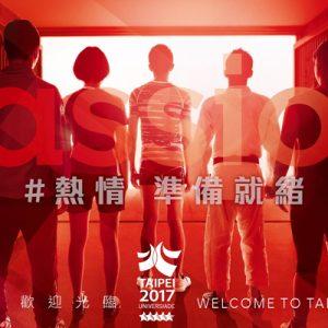 [LIVE]台北世大運籃球賽直播-華視/緯來體育台線上看 Universiade Taipei Basketball