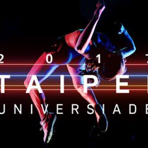 [線上看]2017 台北世大運轉播-緯來體育台/華視網路實況 Universiade Taipei Live