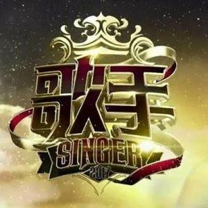 [陸綜]歌手線上看-湖南衛視歌唱實境秀高清全集 The Singer Live