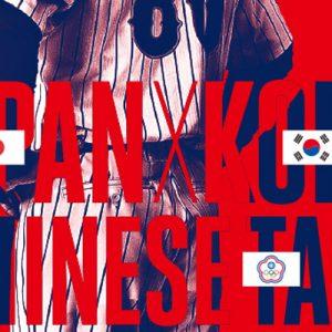[直播]亞洲職棒冠軍爭霸賽線上看-亞冠賽網路實況 Asia Professional Baseball Championship Live