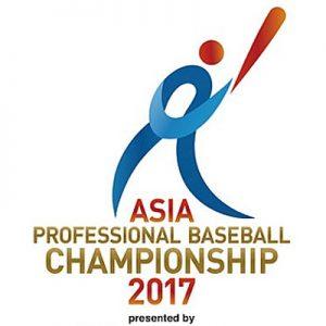 [線上看]2017 亞冠賽轉播-亞洲職棒冠軍爭霸賽愛爾達/愛奇藝實況 Asia Professional Baseball Live